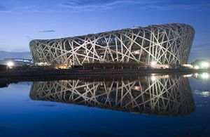 -Beijing_National_Stadium.jpg