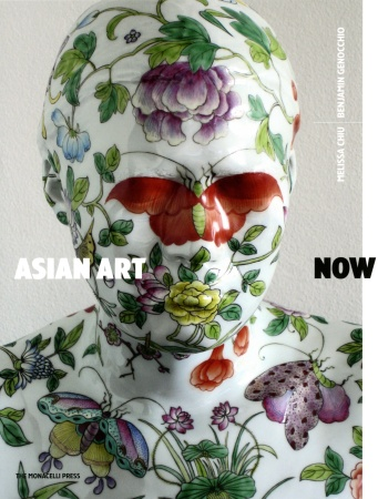 Asian_art_now.jpg