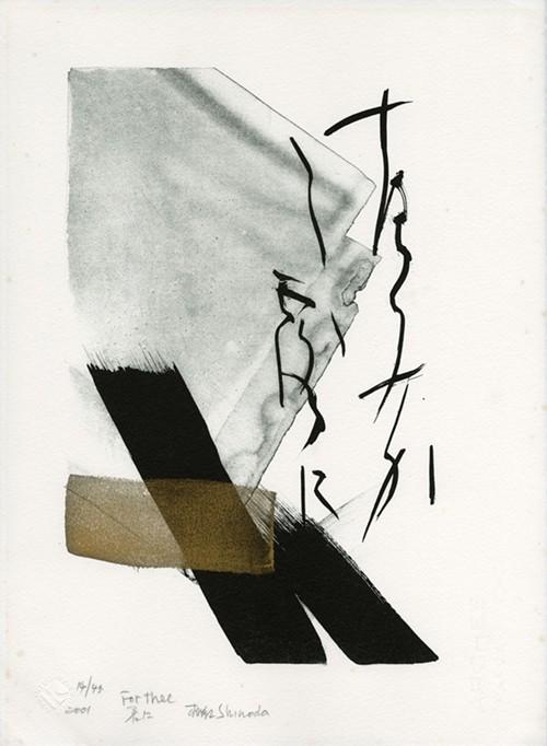 For Thee, 2001, Toko Shinoda.jpg