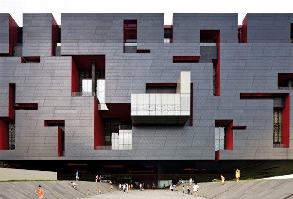 Guandong_museum.jpg