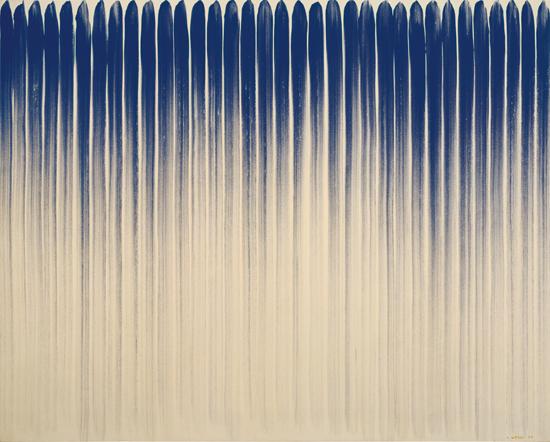 Lee Ufan, 'From Line' 1977.jpg