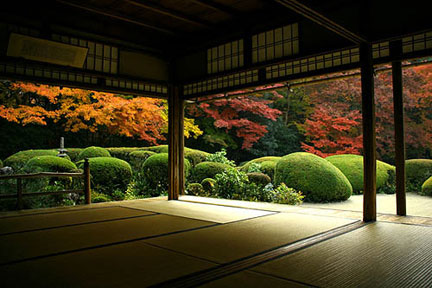 Japanese Interior Design on The Design And Construction Of The Japanese Garden  A Lecture By Shiro