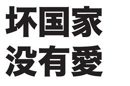 OB-NL537_0408ai_lai_wei.jpg