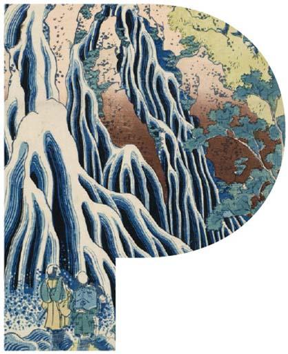 PAM_Logo_Hokusai.jpg