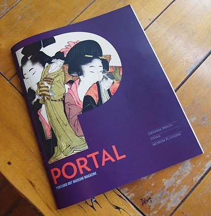 PORTal_PAM.jpg