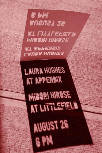 appendix-littlefield-august2010.jpg
