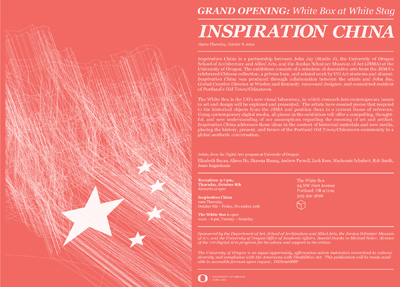 inspiration-china.jpg
