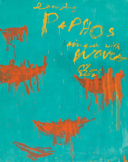 twombly-paphos.jpg